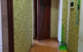 2-комнатная квартира, 52 м², 2/2 этаж, улица Гагарина за 15 млн 〒 в Шымкенте