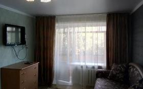 1-комнатная квартира, 34 м², 3/4 этаж посуточно, проспект Аль-Фараби 36а — Абая за 6 000 〒 в Костанае
