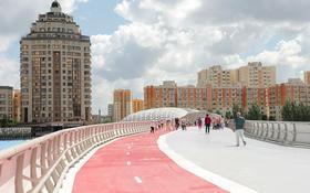 5-комнатная квартира, 205.5 м², 5/19 этаж, Республики 3/2 за 210 млн 〒 в Нур-Султане (Астана), Сарыарка р-н