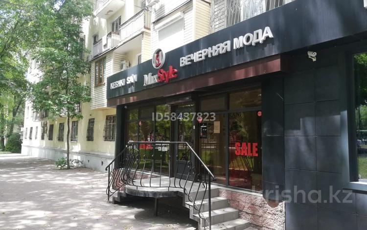 Магазин площадью 85 м², Абая 77 за 110 млн 〒 в Алматы, Алмалинский р-н