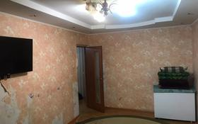 2-комнатная квартира, 54 м², 2/5 этаж, мкр Кунаева, Мкр Кунаева за 15 млн 〒 в Уральске, мкр Кунаева