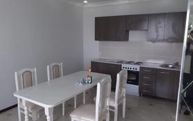 3-комнатная квартира, 90 м², 17/18 этаж помесячно, Брусиловского 159 за 180 000 〒 в Алматы