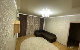2-комнатная квартира, 48 м², 5/5 этаж, 10 микрорайон 10 за 12 млн 〒 в Аксае
