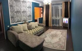 2-комнатная квартира, 50 м², 3/5 этаж посуточно, Азаттык 99а за 10 000 〒 в Атырау