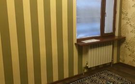 7-комнатный дом, 200 м², 12 сот., Турысбекова за 30 млн 〒 в Шардара
