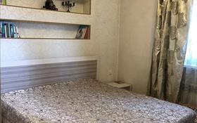 2-комнатная квартира, 65 м², 14/16 этаж, Аль-Фараби за 34.9 млн 〒 в Алматы, Бостандыкский р-н