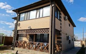 6-комнатный дом, 267 м², 8 сот., СК Сосна за 86 млн 〒 в Актобе