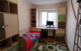 3-комнатная квартира, 63 м², 2/5 этаж, улица Мира 21 за 16 млн 〒 в Павлодаре