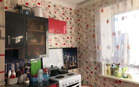 1-комнатная квартира, 31.5 м², 4/4 этаж, улица Байсеитовой 8 — Ул.Ленина за 4.9 млн 〒 в Балхаше