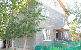 6-комнатный дом, 290 м², 11 сот., Косшы за 80 млн 〒