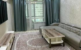 3-комнатная квартира, 136 м², Кайыма Мухамедханова 21 за 50 млн 〒 в Нур-Султане (Астана), Есильский р-н