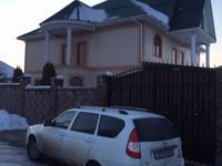 5-комнатный дом, 280.4 м², 0.0582 сот.