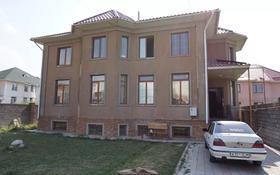 5-комнатный дом, 375.4 м², 10 сот., Кенжетаева 38 за 37 млн 〒 в Алматинской обл.