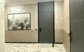 3-комнатная квартира, 111 м², 16/18 этаж, Улы Дала за 42.7 млн 〒 в Нур-Султане (Астана), Есиль р-н