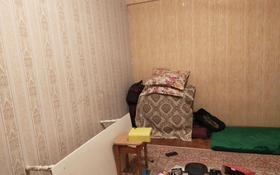 1-комнатная квартира, 41 м², 2/9 этаж помесячно, Асыл Арман 6 за 60 000 〒 в Иргелях