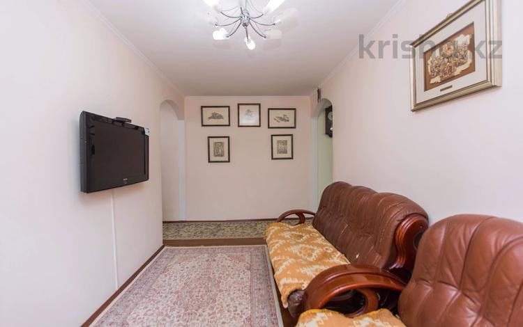 3-комнатная квартира, 59 м², 2/4 этаж, мкр Коктем-2 3 за 26.5 млн 〒 в Алматы, Бостандыкский р-н