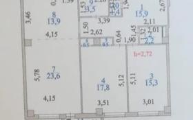 3-комнатная квартира, 97 м², 9/13 этаж, Акан серы 16 за 23.5 млн 〒 в Нур-Султане (Астане), Сарыарка р-н