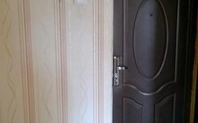 1-комнатная квартира, 32 м², 4/5 этаж помесячно, Карасай Батыра 64 за 55 000 〒 в Каскелене