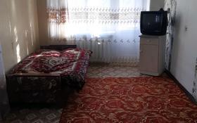 1-комнатная квартира, 33 м², 2/4 этаж, Титова 137 — Селевина за 6 млн 〒 в Семее