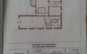 Здание, площадью 618 м², Пугачева — Тайманова за 77.5 млн 〒 в Уральске