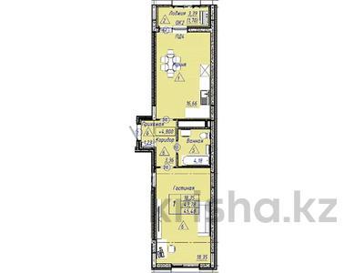 1-комнатная квартира, 45.48 м², Туран 89 за ~ 11.8 млн 〒 в Нур-Султане (Астане), Есильский р-н