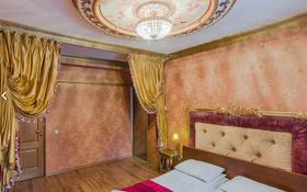 6-комнатный дом посуточно, 650 м², 10 сот., мкр Хан Тенгри 94 за 50 000 〒 в Алматы, Бостандыкский р-н