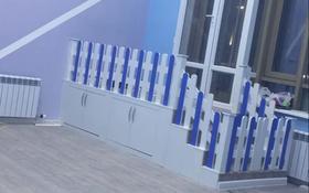 детский центр развития,детский сад за 450 000 〒 в Нур-Султане (Астана), Есиль р-н