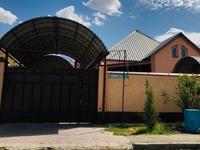 5-комнатный дом, 133 м², 8 сот.