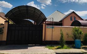 5-комнатный дом, 133 м², 8 сот., мкр Акниет 444 — Сардар за 47 млн 〒 в Шымкенте, Абайский р-н