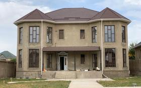 7-комнатный дом, 350 м², 10 сот., мкр Шапагат-2 за 85 млн 〒 в Шымкенте, Енбекшинский р-н