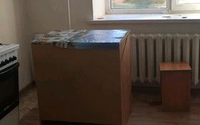1-комнатная квартира, 36 м², 1/9 этаж, Ш.Құдайбердіұлы 24 за 14 млн 〒 в Нур-Султане (Астане), Сарыарка р-н