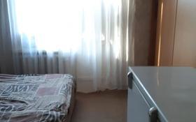 2-комнатная квартира, 60 м², 2/5 этаж, Срочно! Кривогуза за 17.7 млн 〒 в Караганде, Казыбек би р-н