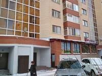 Помещение площадью 106 м²
