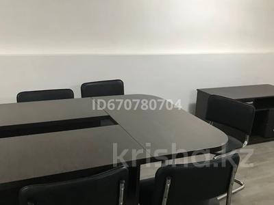 Помещение площадью 800 м², Серкебаева 41 за 2 000 〒 в Нур-Султане (Астане), Сарыарка р-н