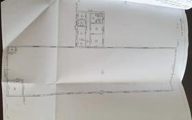 Здание, площадью 1873.8 м², Айнакол за ~ 14.8 млн 〒 в Щучинске
