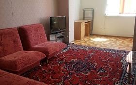 2-комнатная квартира, 58 м², 3/5 этаж посуточно, 9-й мкр за 7 000 〒 в Актау, 9-й мкр