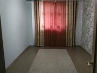 3-комнатная квартира, 93 м², 4/5 этаж