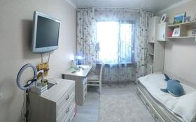 4-комнатная квартира, 92 м², 3/5 этаж, проспект Нурсултана Назарбаева за 28.2 млн 〒 в Талдыкоргане