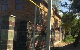 8-комнатный дом, 240 м², 5 сот., Райымбека 100 за 20 млн 〒 в Талгаре