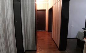 4-комнатная квартира, 74.9 м², 2/9 этаж, Мкр. Алатау (8) 1 за 18 млн 〒 в Таразе