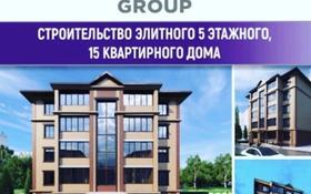 1-комнатная квартира, 59.6 м², 3/5 этаж, Привокзальная 58/1 за 12.6 млн 〒 в Уральске