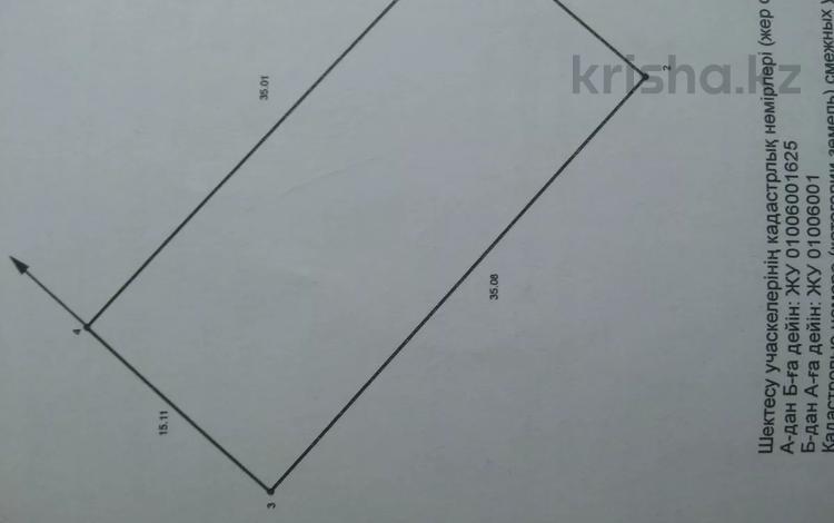 Участок 10 соток, Жастар 23 за 1 млн 〒 в Приречном