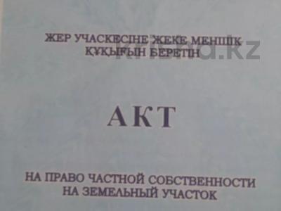 Участок 10 соток, Жастар 23 за 1 млн 〒 в Приречном — фото 3