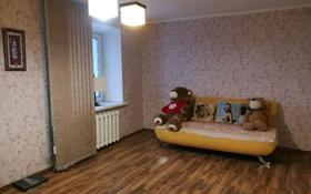 2-комнатная квартира, 100 м², 6/10 этаж помесячно, улица Бауыржана Момышулы 55 за 180 000 〒 в Кокшетау