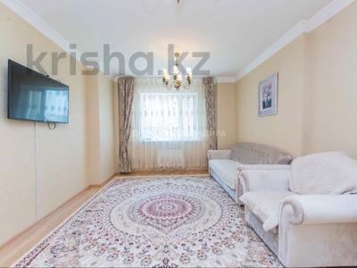 2-комнатная квартира, 70 м², 2/15 этаж, Мангилик ел 17 за 30.5 млн 〒 в Нур-Султане (Астана)