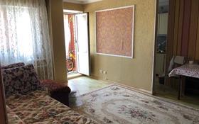 3-комнатная квартира, 59 м², 2/16 этаж, Майлина за 23 млн 〒 в Нур-Султане (Астана)