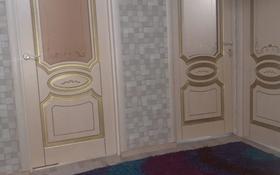 3-комнатная квартира, 60 м², 3/5 этаж, 1 микрорайон 1 за 18 млн 〒 в Туркестане