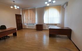 Офис площадью 118.39 м², М.Ауэзова 15 — Бауыржана Момышулы за 2 500 〒 в Экибастузе