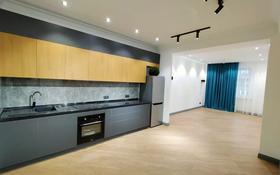 2-комнатная квартира, 65 м², 3/10 этаж, Гагарина 244 — Ходжанова за 43 млн 〒 в Алматы, Бостандыкский р-н