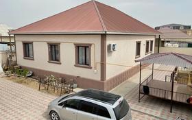 5-комнатный дом, 170 м², 6 сот., Баскудык, Улан 12 за 31 млн 〒 в Баскудуке